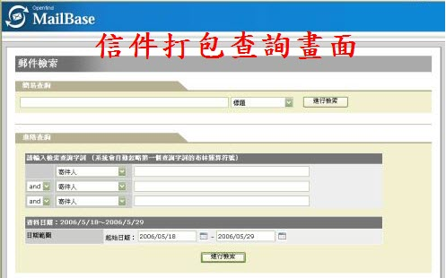 MailASP DVD畫面
