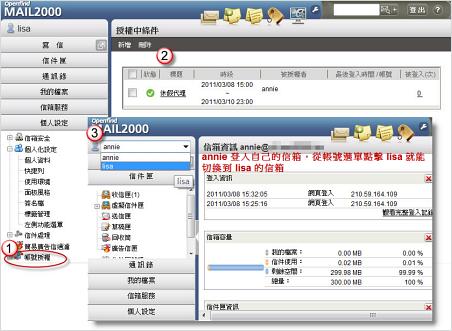 Mail2000 v6