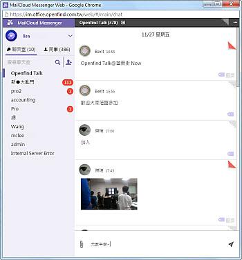web 版介面