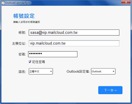 符合特定條件的郵件則加密寄出